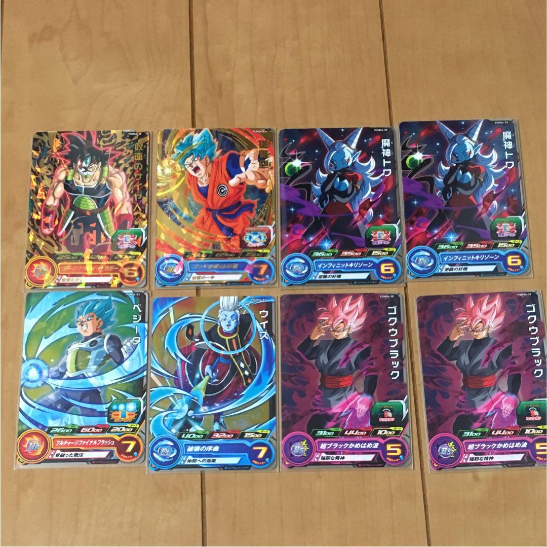 ドラゴンボール ヒーローズ カード