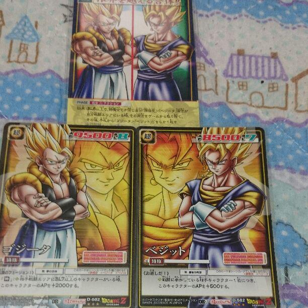 ドラゴンボールカードゲーム 動画