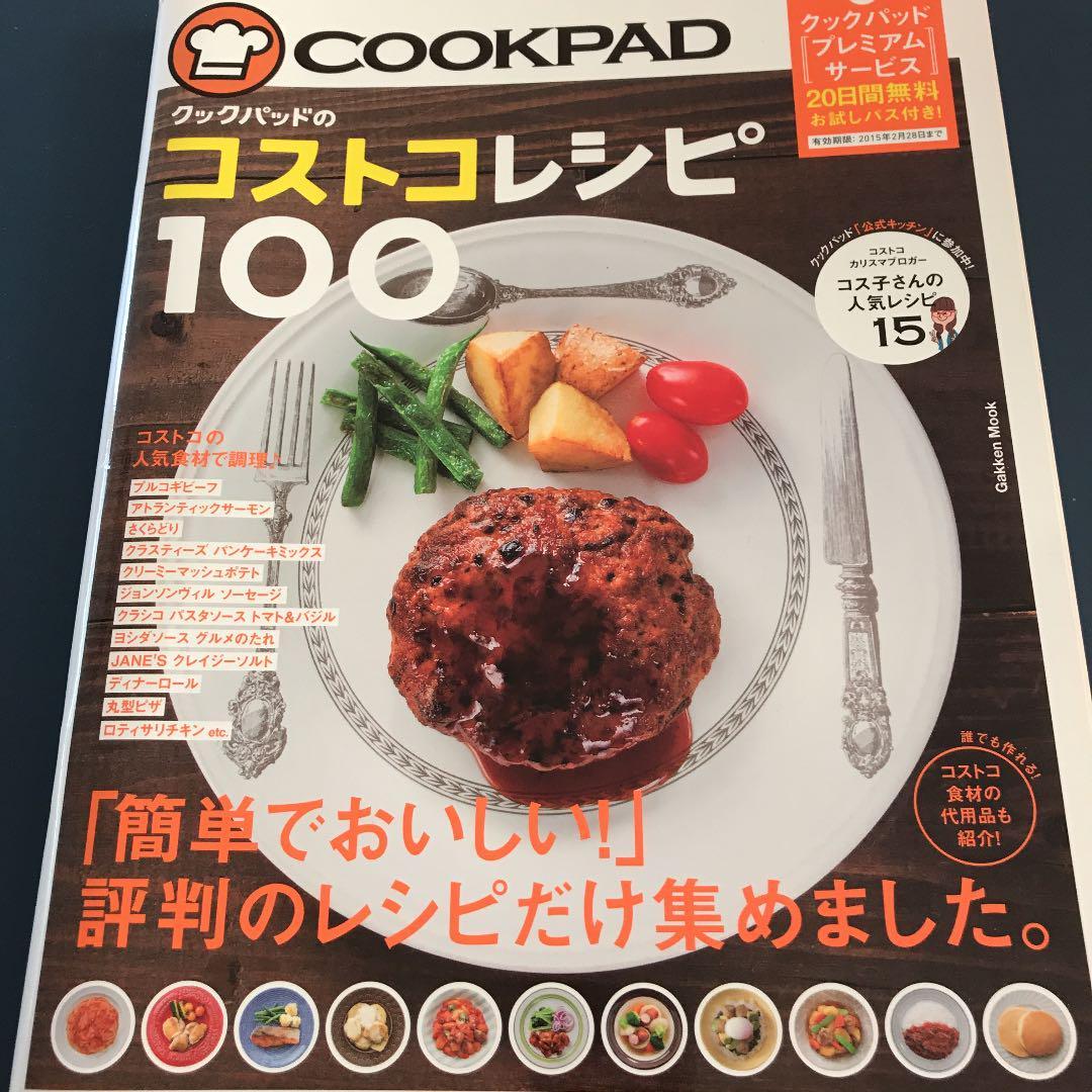 パスタ レシピ 人気 簡単 クックパッド