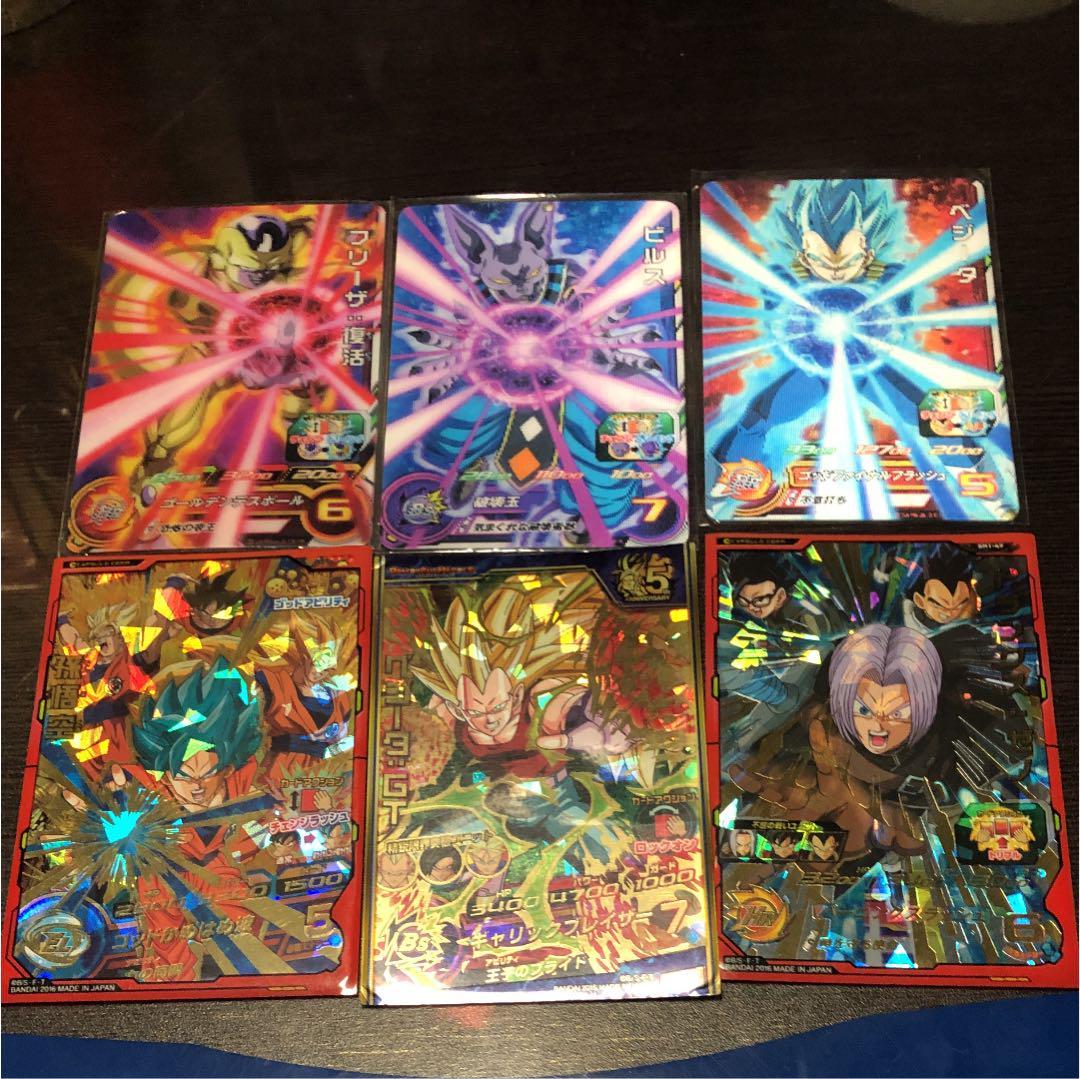 ドラゴンボールカード星4メルカリ