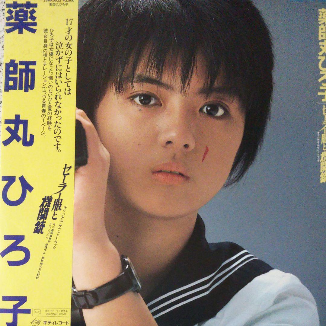 薬師丸ひろ子の画像 p1_35