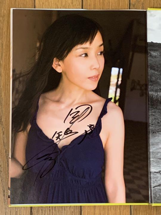 鈴木早智子の画像 p1_30