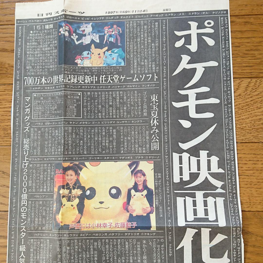 ポケモン 映画 プリン