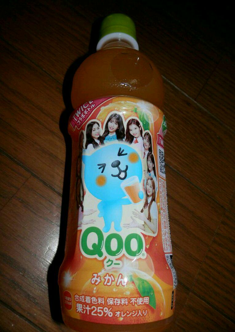 twice qoo ラベル 種類