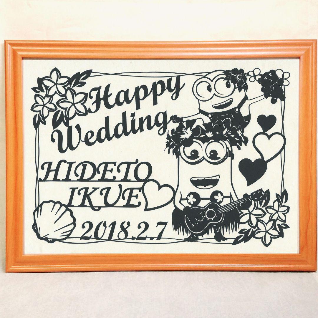 ミニオンズ 結婚式 イラスト