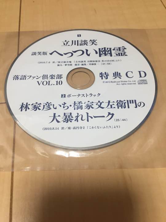 海の幽霊 cd