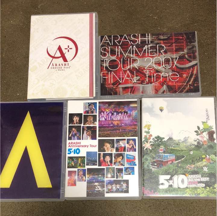 嵐 ギフト dvd