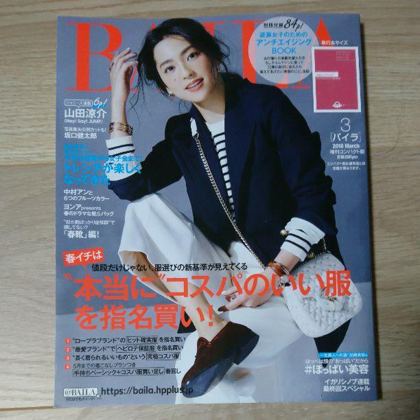 坂口健太郎 ファッション ブランド