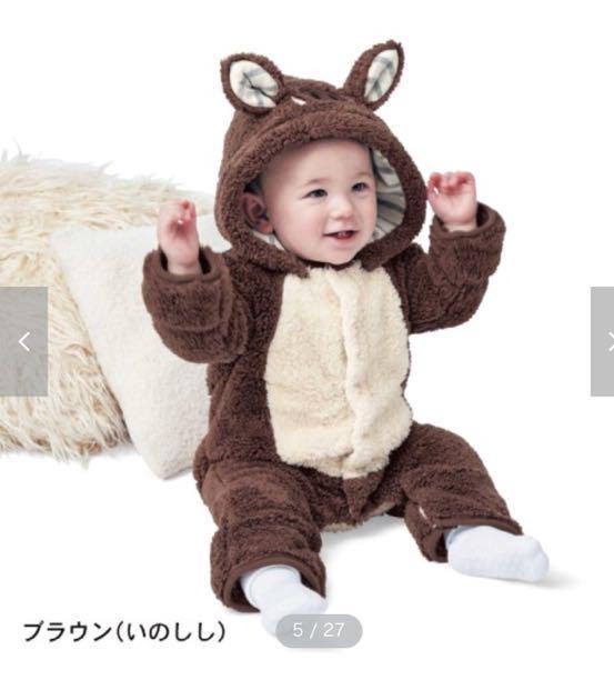 イノシシ 着ぐるみ 赤ちゃん