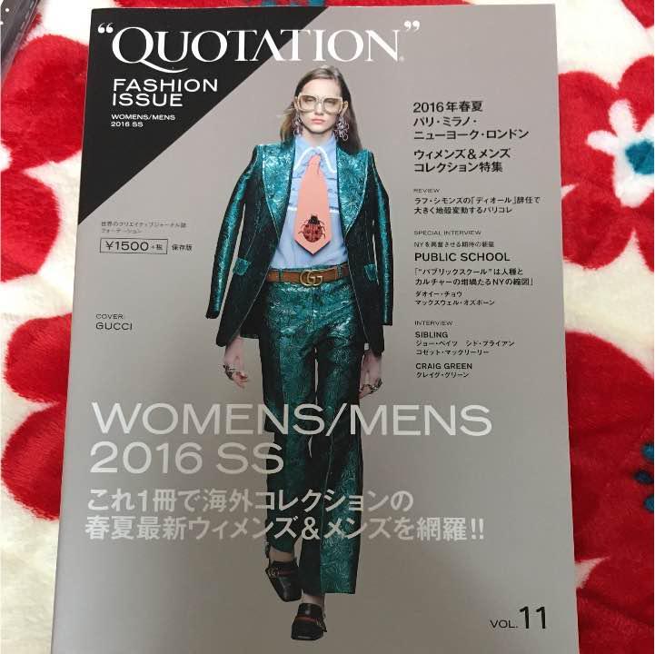 ファッション誌 メンズ 海外