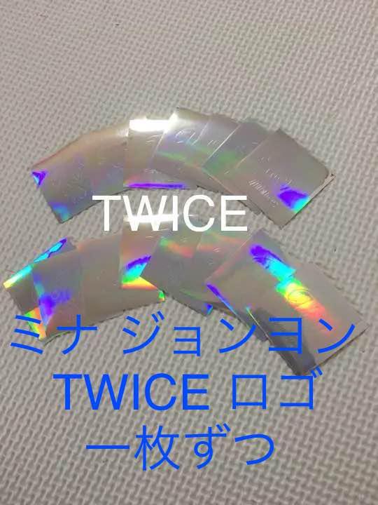 twice ペンライト シール