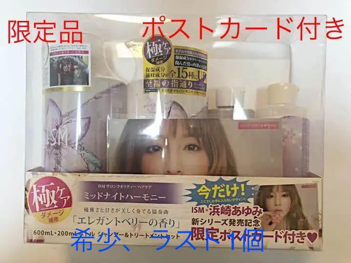 浜崎あゆみ 焼肉 写真