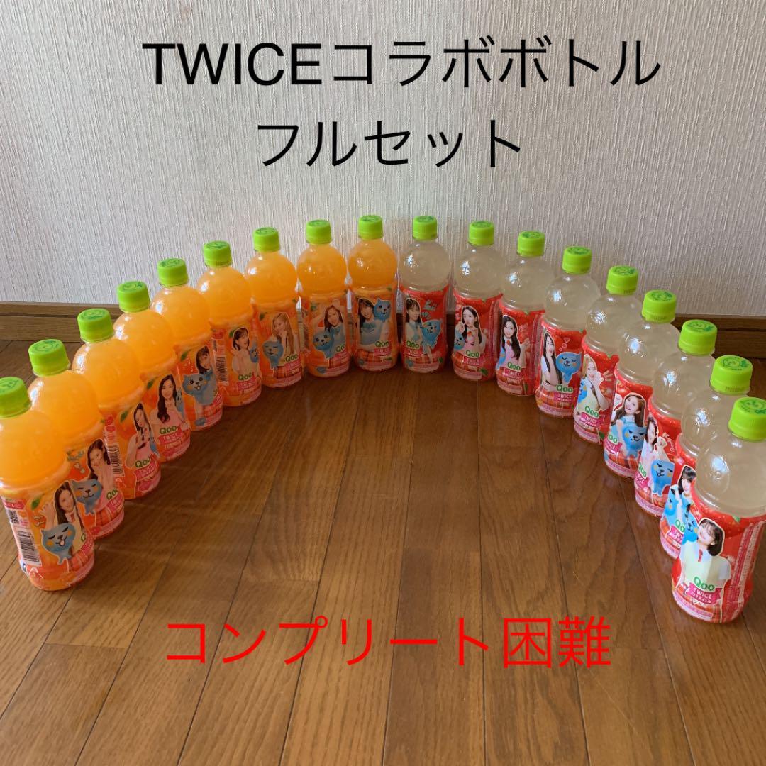 twice ジュースコラボ