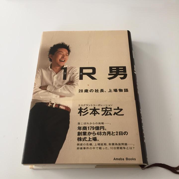 杉本宏之写真