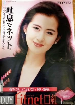 古手川祐子の画像 p1_18