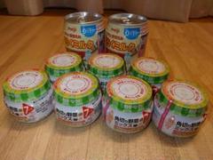 "Thumbnail of ""特価送料込1000円! 角切り野菜ミックス7瓶&ミルク2缶"""