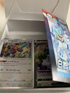 "Thumbnail of ""ポケモンカード 白銀のランス box開封"""