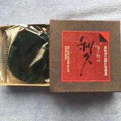 "Thumbnail of ""京剣山 利久 9.2センチ 緑色加工裏にゴム付き"""