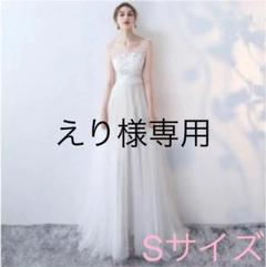 """Thumbnail of """"花嫁 ウェディングドレス 二次会 2着セット"""""""