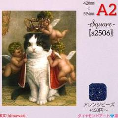 "Thumbnail of ""【s2506】A2サイズ 四角ビーズアレンジ可☆フルダイヤモンドアート"""