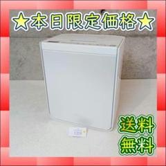 "Thumbnail of ""【1209】新品未使用 日立 布団乾燥機 HFK-BK2000"""