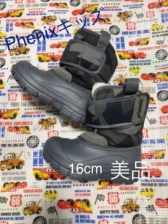 "Thumbnail of ""美品 Phenix キッズスノーブーツ 16cm"""