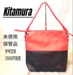 "Thumbnail of ""新品 保管品 キタムラ kitamura ワンショルダー レザー 赤 紺"""