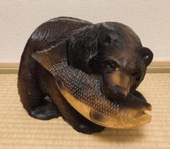 "Thumbnail of ""木彫り 熊"""