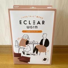 "Thumbnail of ""エレコム/ECLEAR warm USB ブランケット モーヴブラウン"""