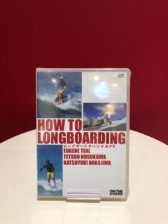 """Thumbnail of """"サーフィンDVD HOW TO LONGBOARDING"""""""