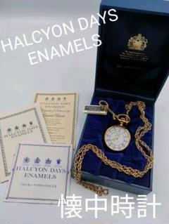 "Thumbnail of ""HALCYON DAYS ENAMELS☆英国懐中時計☆電池交換済み"""