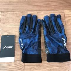 "Thumbnail of ""フェニックス グローブ Luminous Moss Mesh Gloves"""