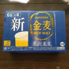 "Thumbnail of ""サントリー  金麦  350ml×24缶"""