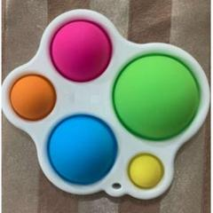 "Thumbnail of ""プチプチ おもちゃ 人気 最安 知育玩具 目 耳 指 オモチャ 赤ちゃん 幼児"""