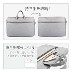 """Thumbnail of """"ノート パソコン ケース PC ケース バッグ おしゃれ14.0インチ"""""""