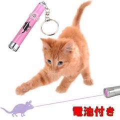 "Thumbnail of ""猫 のおもちゃ LED ライト マウス型 水色 電池付き"""