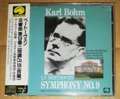 """Thumbnail of """"ベートーヴェン/交響曲第9番「合唱」/カール・ベーム&バイロイト祝祭(管)"""""""