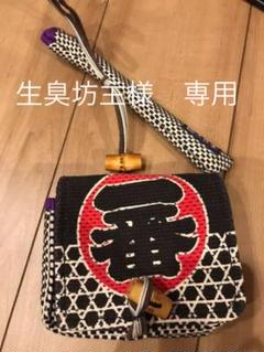 "Thumbnail of ""職人道楽 ショルダーバッグ、ポーチ2つ"""