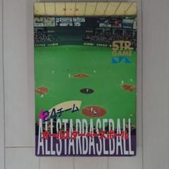 "Thumbnail of ""オールスターベースボール 翔企画"""