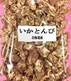 "Thumbnail of ""北海道産 乾燥いかとんび 200g"""