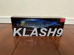【翌日発送可】DRT KLASH9 クラッシュナイン 淡海ブルー 限定セット