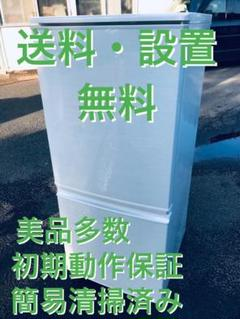 "Thumbnail of ""♦️EJ701B SHARPノンフロン冷凍冷蔵庫 【2013年製】"""