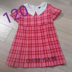 "Thumbnail of ""【チャビーギャング】【120】"""