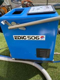 "Thumbnail of ""直取歓迎 EDIC 506カーペット洗浄機 業務用直接引き取り限定"""
