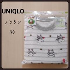 """Thumbnail of """"お値下げ【未開封】UNIQLO パジャマ 90 ノンタン"""""""