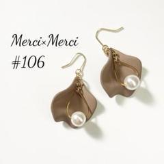 "Thumbnail of ""#106 オリジナルピアスイヤリング"""