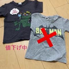 "Thumbnail of ""☆キッズ半袖Tシャツ"""