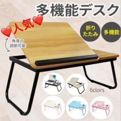 """Thumbnail of """"折りたたみテーブル ベッドテーブル ミニテーブル"""""""