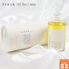 """Thumbnail of """"trackヘアoil"""""""