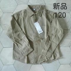 "Thumbnail of ""新品 ユニクロ キッズ シャツ 120"""
